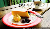 樺鄉咖啡莊園