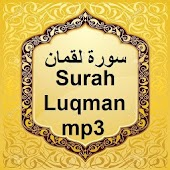 Read Surah Luqmanwith translation