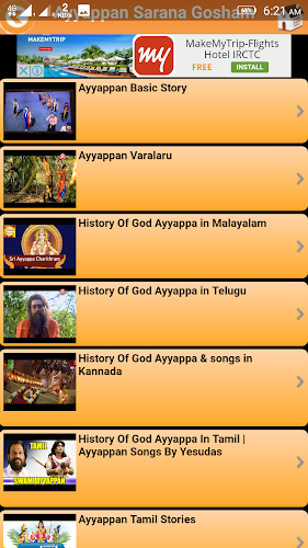 Download Ayyappan Sarana Gosham APK latest version App by