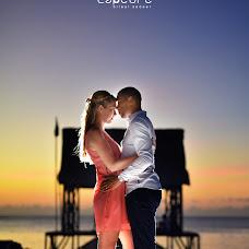 Wedding photographer Bilaal Sadeer mauritius (bilaalsadeer). Photo of 16.11.2018