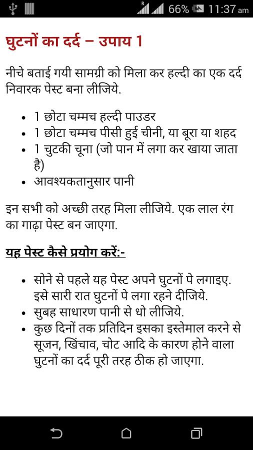 achook upay धन प्राप्ति के उपाय dhan prapti ke upay दोस्तों माँ लक्ष्मी के 18 पुत्रों के नाम के नित्य जप से माँ लक्ष्मी को आसानी से प्रसन्न करके अतुल धन.