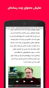 Dakke screenshot 3