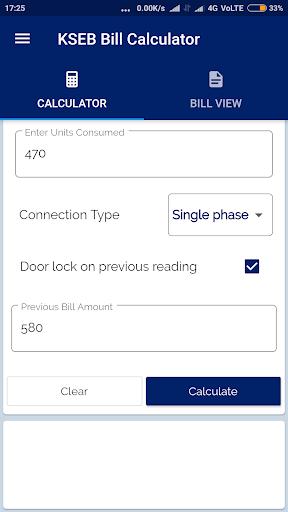 KSEB Bill Calculator   Viewer 1.0.0 screenshots 3