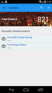 Sahaja Yoga Center Finder- screenshot thumbnail