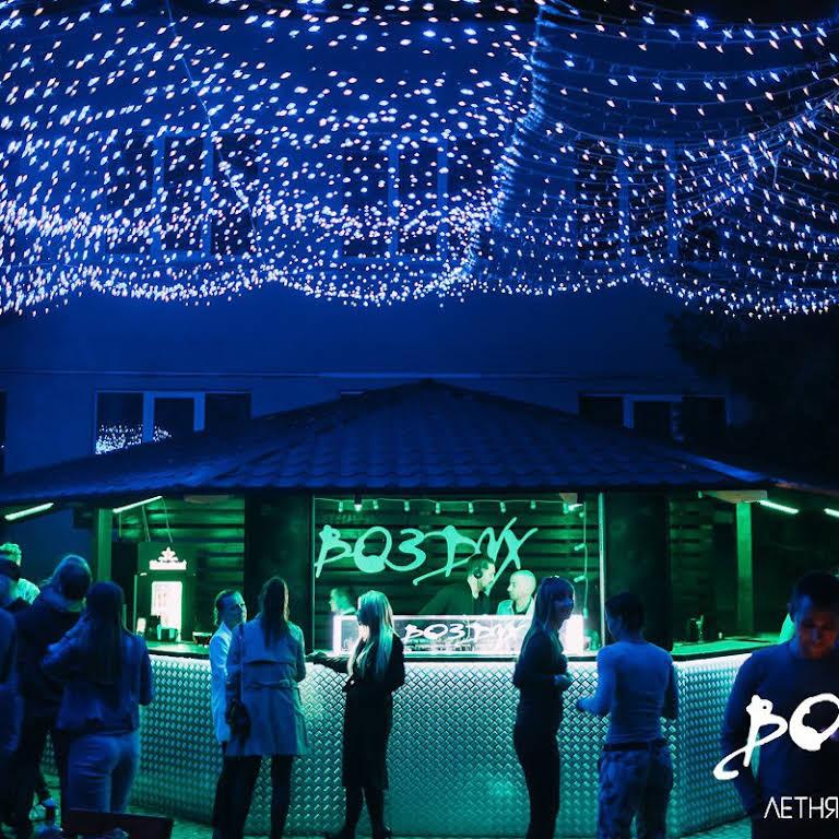 Ночной клуб в лиде стриптиз клуб в москве не дорого