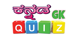 Download Karnataka kotyadipathi 2018 : Kannada GK Quiz 2018 APK