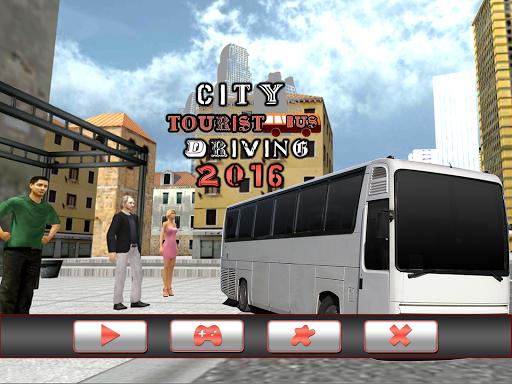 市旅遊巴士駕駛2016年