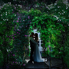 Wedding photographer Fiona Walsh (fionawalsh). Photo of 14.07.2016