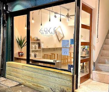 G.Y CAFE -Gayo cafe