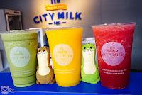 CITY MILK-中華店