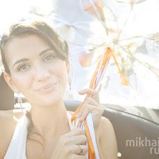 Wedding photographer Misha Ruban (Rubanphoto). Photo of 20.02.2013