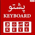Easy Pashto & English Keyboard 2020  پښتو کیبورډ icon