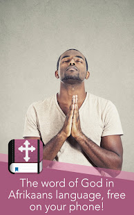 Afrikaans bible apps on google play screenshot image fandeluxe Gallery