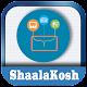 ShaalaKosh App (app)