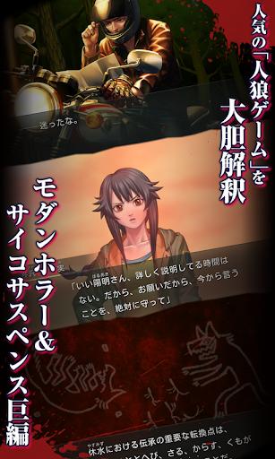 ADV レイジングループ【プレミアムセット】  screenshots 2