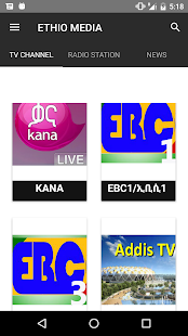 Ethiomedia  E A A E  B E B Ae  E  A E B B E B Ab Screenshot Thumbnail Ethiomedia  E A A E  B E B Ae  E  A E B B E B Ab Screenshot Thumbnail