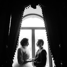 Wedding photographer Vener Kamalov (KamaLOVE). Photo of 04.04.2016