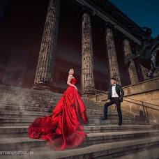 Hochzeitsfotograf German Levickiy (germanprofoto). Foto vom 03.10.2014