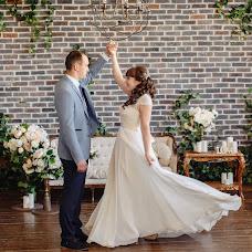 Wedding photographer Ekaterina Lapkina (katelapkina). Photo of 21.07.2018