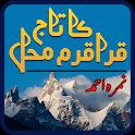 Karakoram ka Taj Mahal - Urdu Novel icon