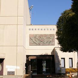 西東京総合体育館のメイン画像です