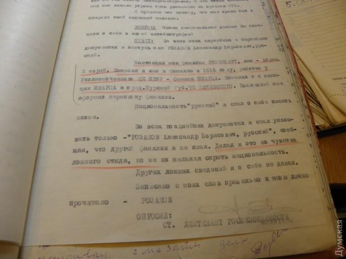 Розанов признавался, что врал по поводу национальности