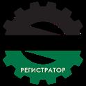 ТОИР: Регистратор icon