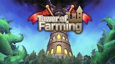 Tower of Farming (Premium)のおすすめ画像2
