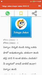 Telugu Jokes shayari status - náhled