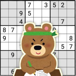 SakuSaku Sudoku