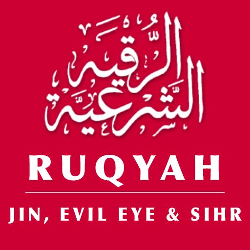 Ruqyah for Jinn & Evil Eye - Apps on Google Play
