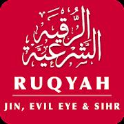 Ruqyah for Jinn & Evil Eye
