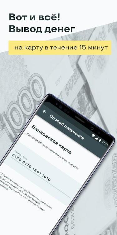 запрет должникам по кредитам