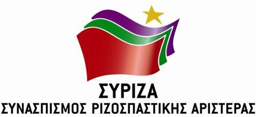 \Users\e.pantalou\AppData\Local\Microsoft\Windows\Temporary Internet Files\Content.Word\logo_syriza.jpg