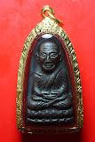 หลวงปู่ทวด หลังหนังสือ พิมพ์เล็ก ปี 2505