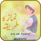 How to Pray Namaz - Salat