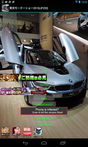 東京:TMS-世界にまだない未来を競え2013 JP203