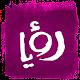 Roya TV (app)