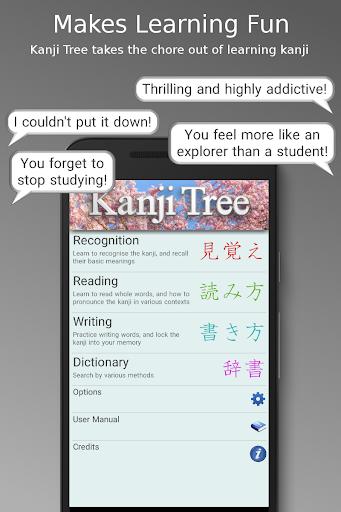 Japanese Kanji Tree Pro  image 0