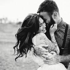 Wedding photographer Andrey Galinskiy (GalAnd). Photo of 06.09.2016