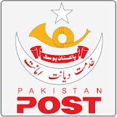 Pakistan Post Mail Tracking