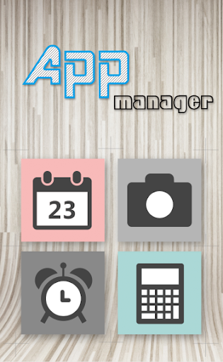 The default app manager