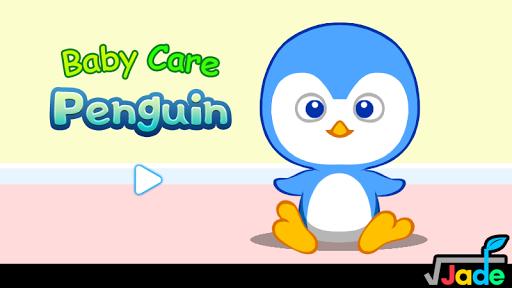 Baby Care : Poky 1.5 screenshots 1