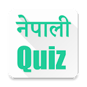 Nepali Quiz icon