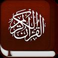 Holy Qur'an With Roman Urdu Translation apk