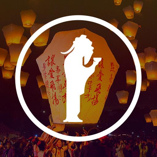 Foodie 360 visits Taiwan