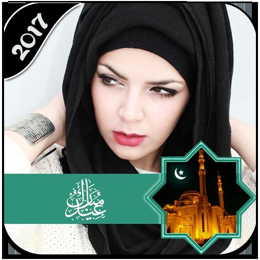 Eid Profile Pic DP 2017