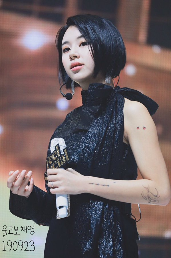 twice chaeyoung tattoo