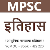 MPSC History - YCMOU book