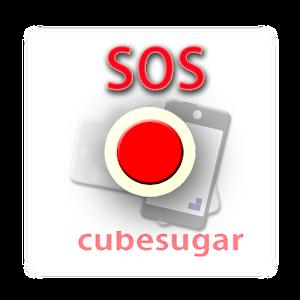 SOS Recorder :emergency alerts